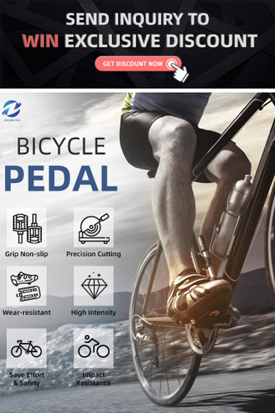 经典黑白细节户外自行车脚踏模板