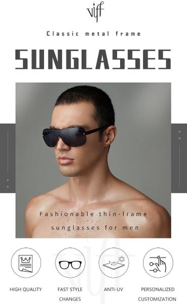 红黑大气经典机器设备机械压力机模板