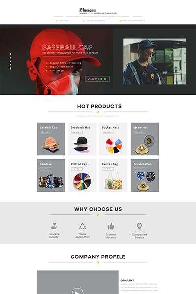 黄黑简约大气机械设备装载机收割机拖拉机PC旺铺模板